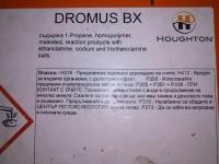 Dromus BX